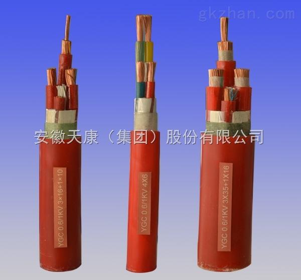 安徽YGCP电缆供应 硅橡胶铜编织屏蔽电力电缆厂家直销 质量保证