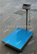 500公斤連接電腦電子秤