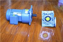 GV卧式减速机  齿轮减速电机  减速机
