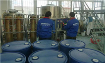 供应工业涂料固化剂JX-617 金属烤漆用内交联剂