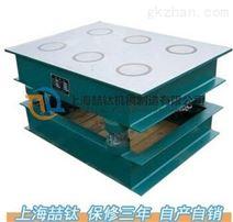 新标准砌墙砖振动台ZT-1操作规程/ZT-1新标准砌墙砖振动台适用范围