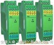 WP6200系列二线制变送器