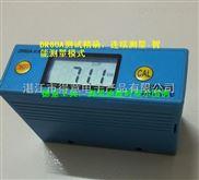 供应DR60A石材测光仪报价