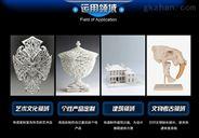湖南地区3D打印机|排名打印机