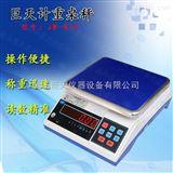 RS-232输出电子秤-RS232通讯端电子磅称-RS232串口通讯电子称