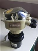 智能一体超声波液位变送器