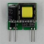 超薄220V转5V模块电源|深圳批发ac-dc工业电源模块