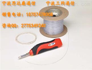 TAC隐形光纤/隐形光缆