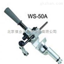 WS-50A主绝缘层剥除器
