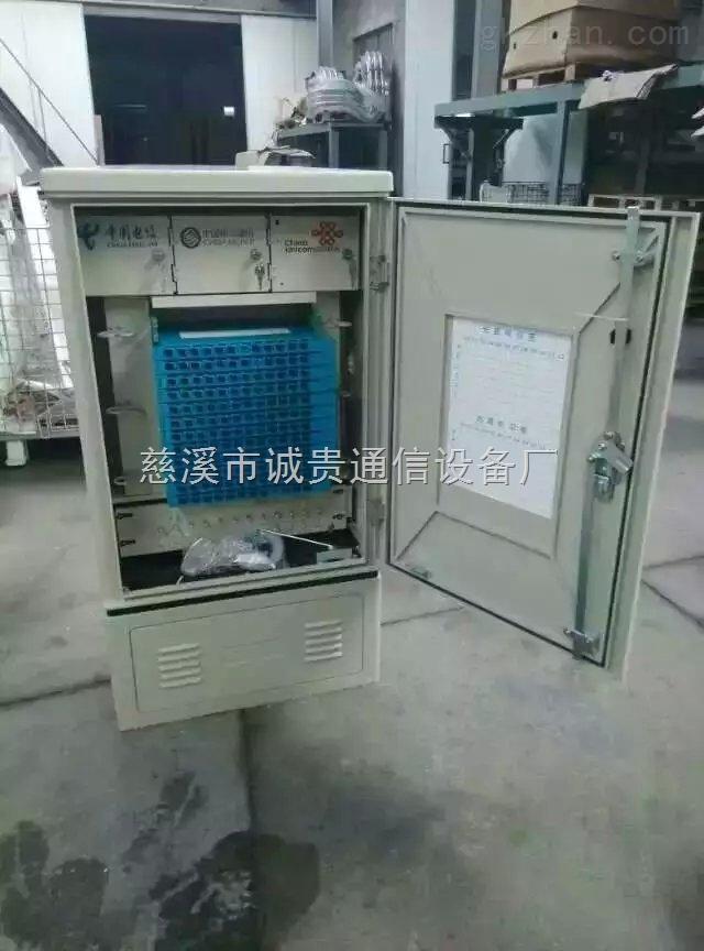 SMC288芯三网合一光缆交接箱-结构 SMC288芯三网合一光缆交接箱-结构 SMC288芯三网合一光缆交接箱-结构 光缆交接箱,也称楼道箱,光分路器箱,光纤分线箱,光纤配线箱,直熔箱等。是安装在户外的连接设备,对它的基本要求就是能够抵御剧变的气候和各种恶劣的工作环境。具有防水汽凝结,防水,防尘,防虫害,和鼠害、抗冲击损坏能力强等特点。720芯三网合一光缆交接箱最新报道系列分类 我公司新研发生产的SMC复合材料光缆交接箱,光缆交接箱,也称楼道箱,光分路器箱,光纤分线箱,光纤配线箱,直熔箱等。是安装在户外