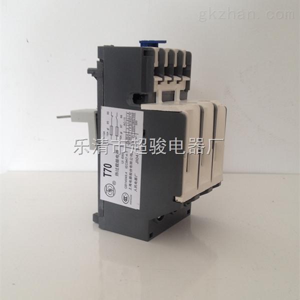 t40(29-42a)热过载继电器