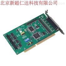 研华正品 PCL-839+, 3轴ISA步进电机运动控制卡