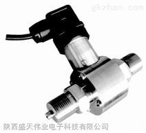 防腐差压压力传感器