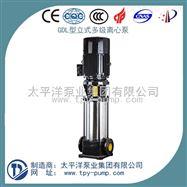 立式多級管道離心泵