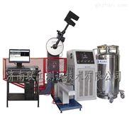 JBDW-300C-微机控制超低温全自动冲击试验机