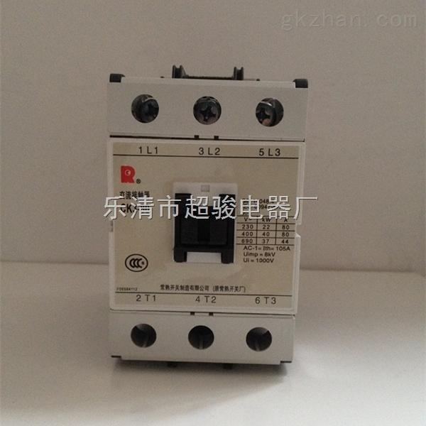 ck3-80-交流接触器 ck3-80-乐清市超骏电器厂