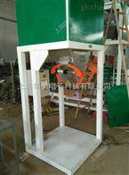 ZH50千克绿豆包装机