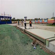 天津搅拌站安装150吨3乘以18米150吨数字式电子地磅