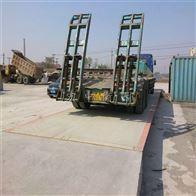 SCS-100T唐山市供应100吨汽车过磅秤/3乘以16米汽车衡