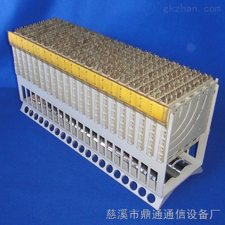 jpx01型-128回线测试接线排