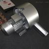 2QB720-SHH47吉林省固定式粮食扦样机专用鼓风机