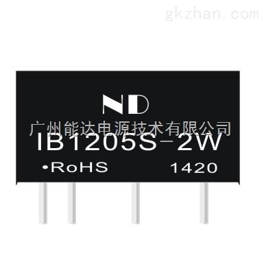 稳压模块电源12v转12v定制|深圳dcdc隔离芯片厂家