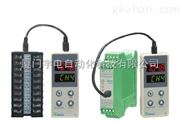AI-70482D5型-厦门4路PID温度控制器