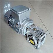 NMRV030三凯蜗轮蜗杆减速机