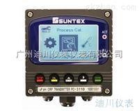 廣州便攜式在線ph計酸度計