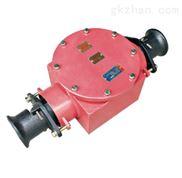 BHD2-400/1140-2G-低压电缆接线盒