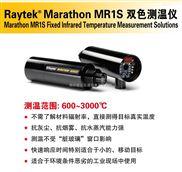 雷泰MR1S在线红外测温仪
