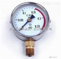 YY-50乙炔压力表生产厂家 报价 产品信息
