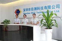 深圳聚合物电做IEC62133报告