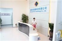 深圳聚合物电做UN38.3认证