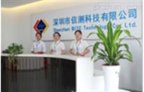 深圳市聚合物电池做UN38.3认证机构