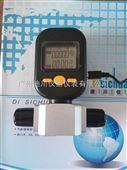 MF5712-M-200L氮气流量计