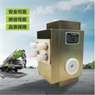 CCBH140/200K-A变幅平衡阀