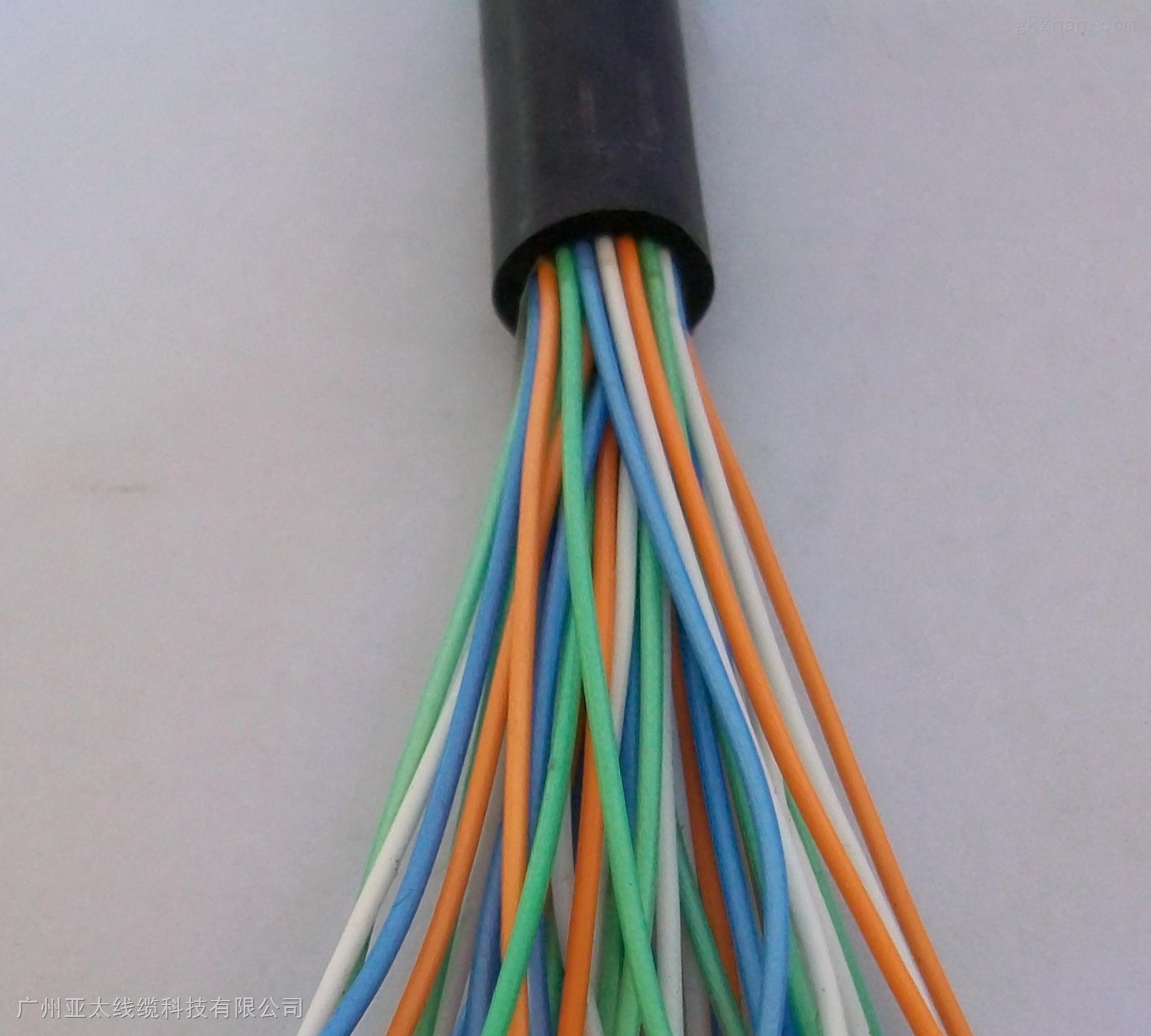 接线 线 1832_1648