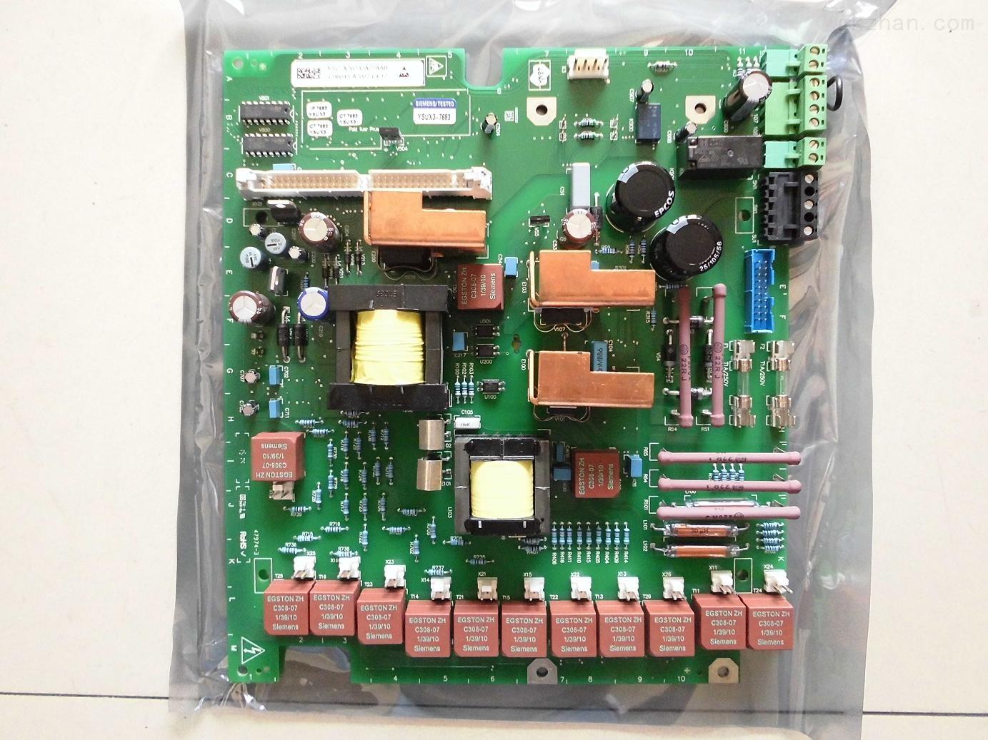西门子6ra70直流调速器电源板