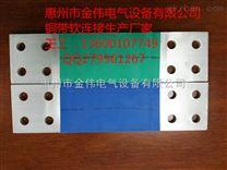 铜箔软连接_定做铜带软连接