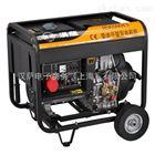 小型5千瓦三相手启动柴油发电机