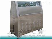 UV抗紫外老化试验箱/UV抗紫外老化测试仪