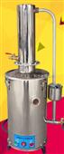 自产不锈钢断水自控电热蒸馏水器(20L)型号:ZX-DZ-10库号:M405737
