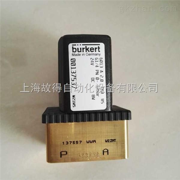 burkert 5404 A 00134590电磁阀适合什么介质
