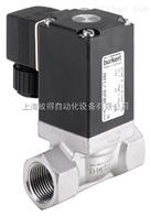 burkert 6027 Solenoid valve