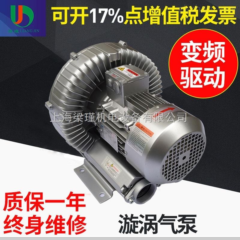2.2KW电线电缆设备高压风机