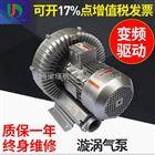 厂家直销2.2KW高压风机 3HP高压漩涡式气泵现货价格