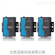 NPort® 5100A-moxa串口设备联网服务器