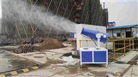 施工现场喷雾除尘设备