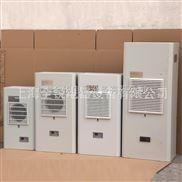 变频柜降温空调QREA-800